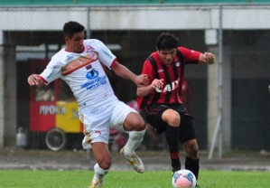 Mesmo sem uma grande atuação, Atlético vence em Paranaguá (Foto: Divulgação-Atlético-PR)