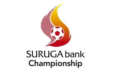 Suruga_Bank_crop_galeria