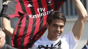 Kaká voltou ao Milan para voltar a se destacar (Foto: Luca Bruno/AP)